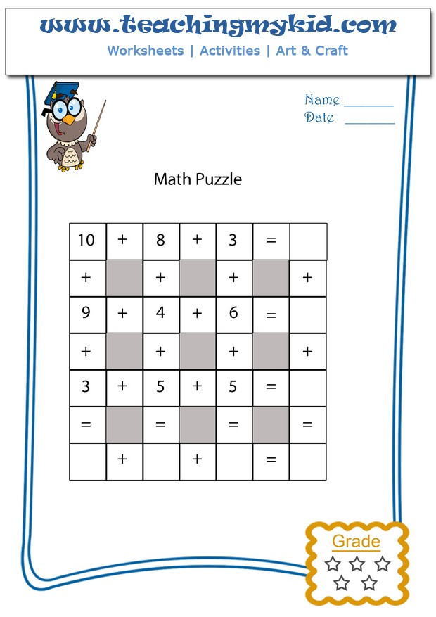 Kindergarten Activities Math Puzzle 1 Worksheet 17