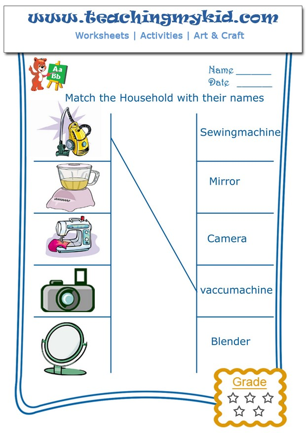 Match The Households With Their Name Archives Teaching My Kid – Sewing Worksheets
