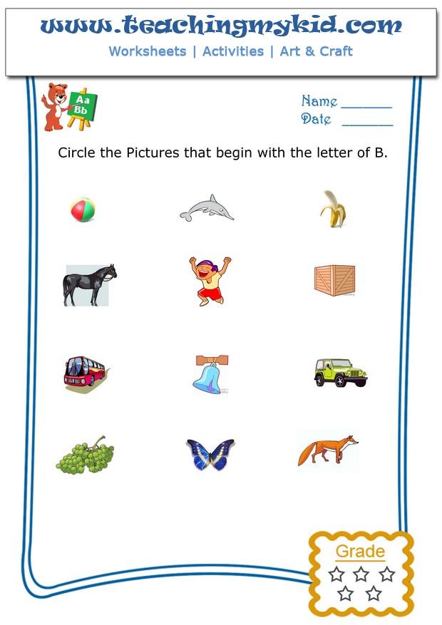 Kindergarten addition worksheets Pictorial Addition 6 – Pictorial Addition Worksheets
