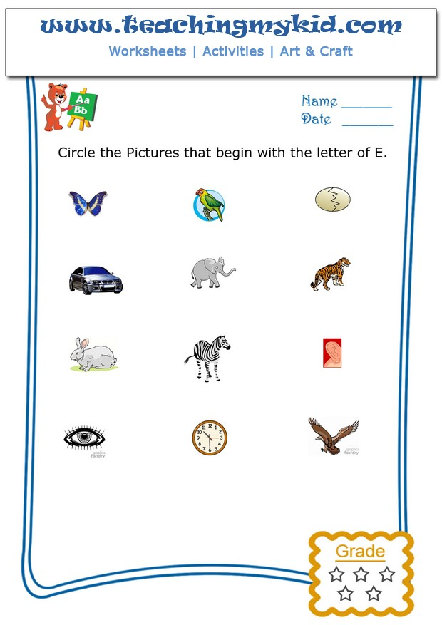 Free worksheets for kids – Write single lower letter – t