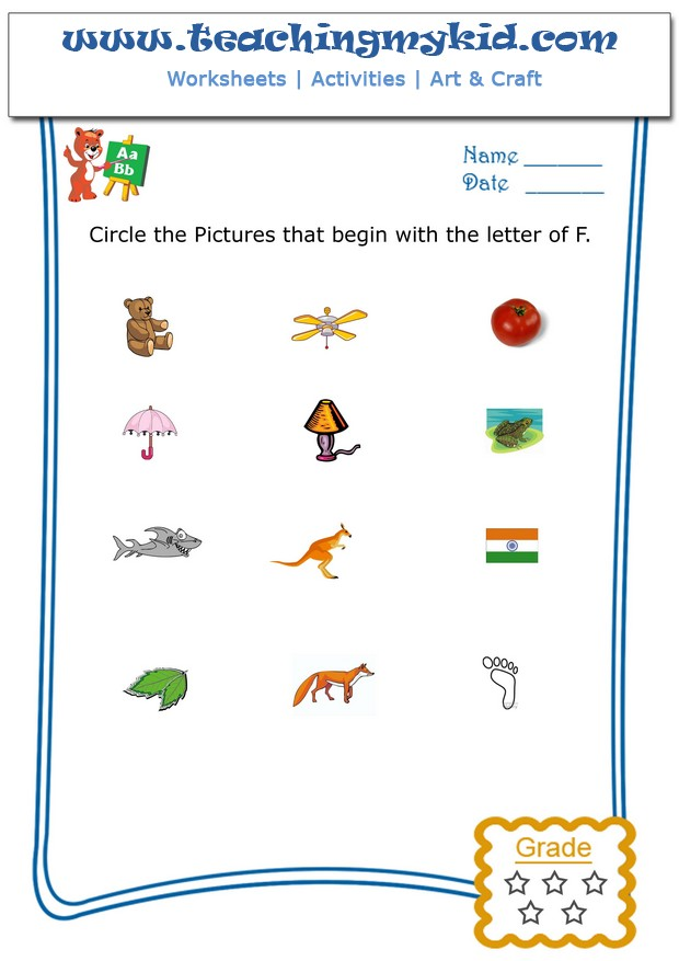 General Knowledge Archives - Page 10 of 15 - Teaching My Kid | Page 10
