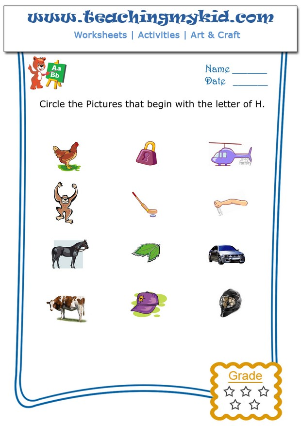 math worksheet : preschool worksheets  circle the pictures that begin with the  : H Worksheets For Kindergarten