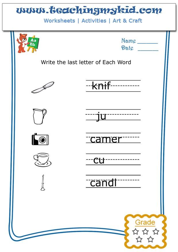 Printables for kids