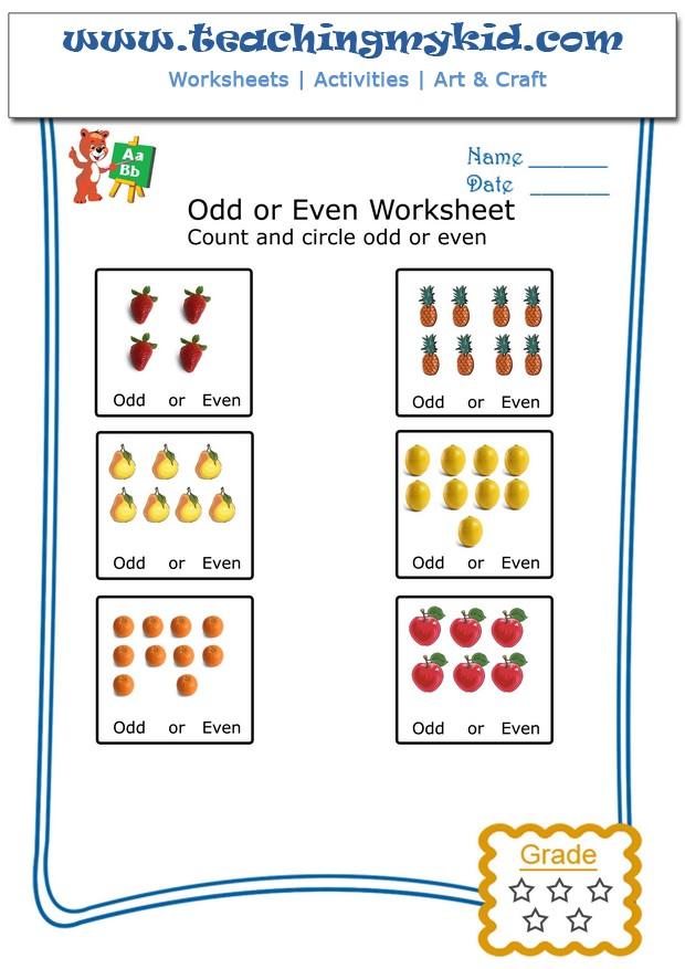 Preschool math worksheets