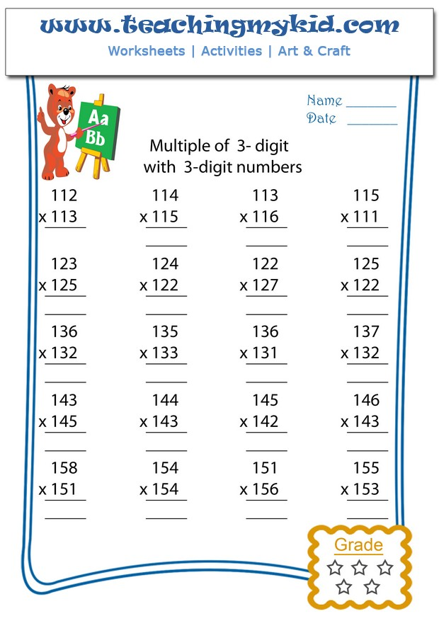 The 3-Digit by 1-Digit Multiplication with Grid Support (A) math ...