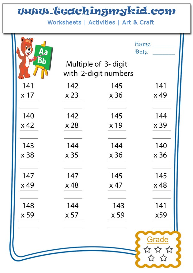 math worksheet : math worksheet  multiply multiple of 3 digits with 2 digits  3 : Multiple Math Worksheets