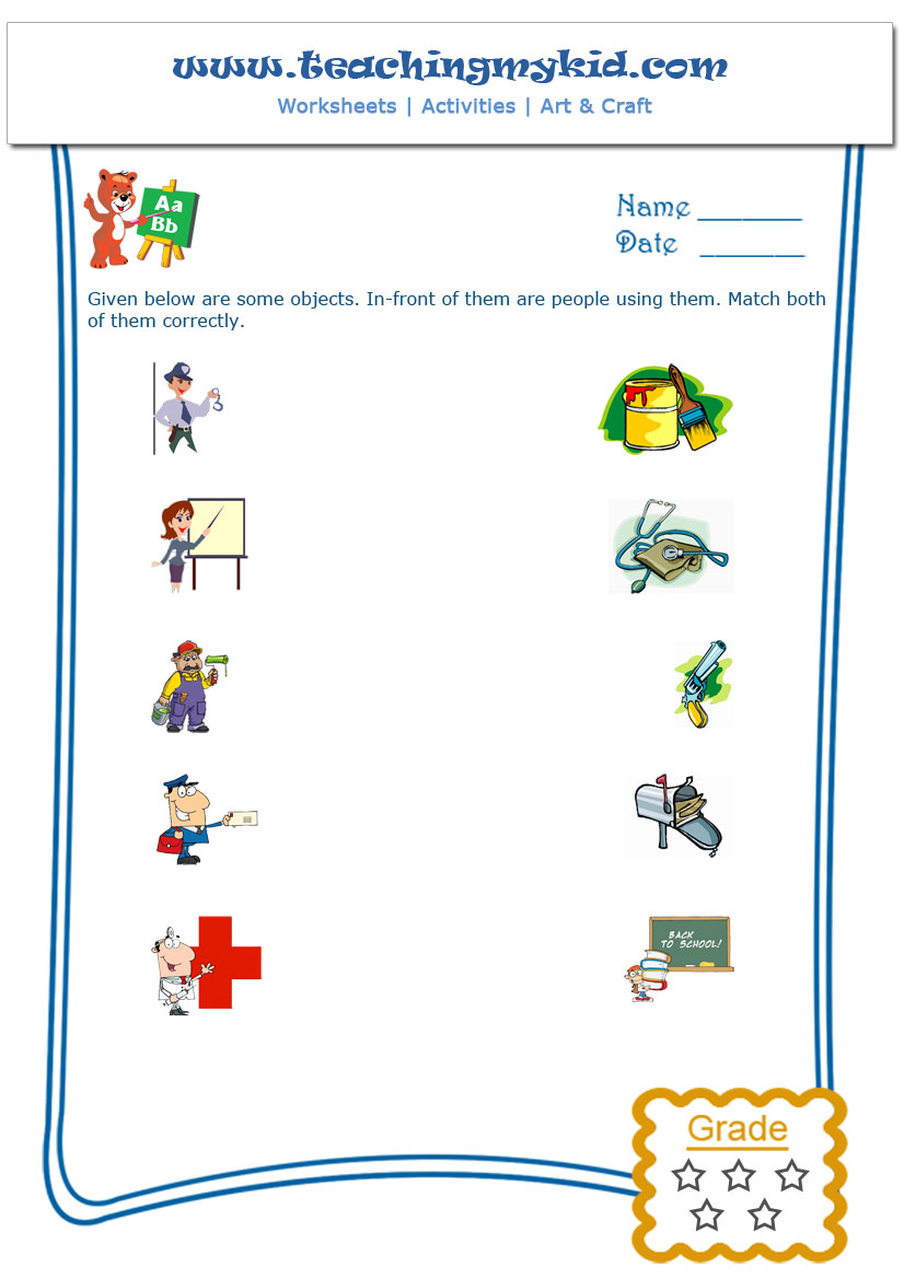 Preschool printable worksheets – Match the same Objects – 1