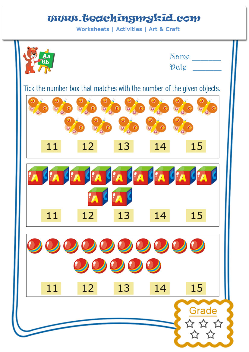 Math worksheet printable