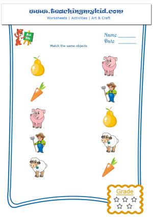 free printable kindergarten worksheets match same objects 5. Black Bedroom Furniture Sets. Home Design Ideas