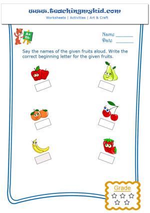 Letter worksheets