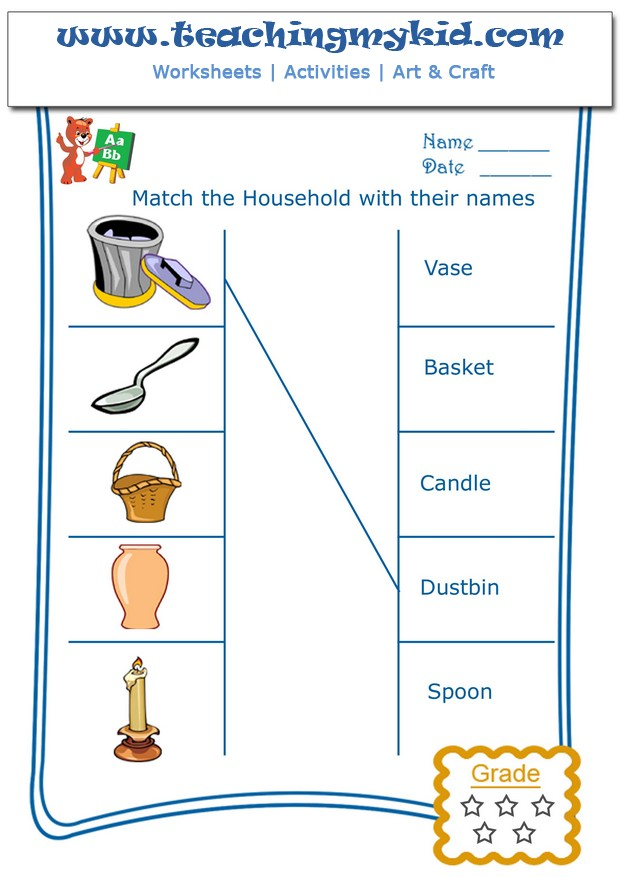 Free Worksheets For Kids - Match The Households With Name - 4