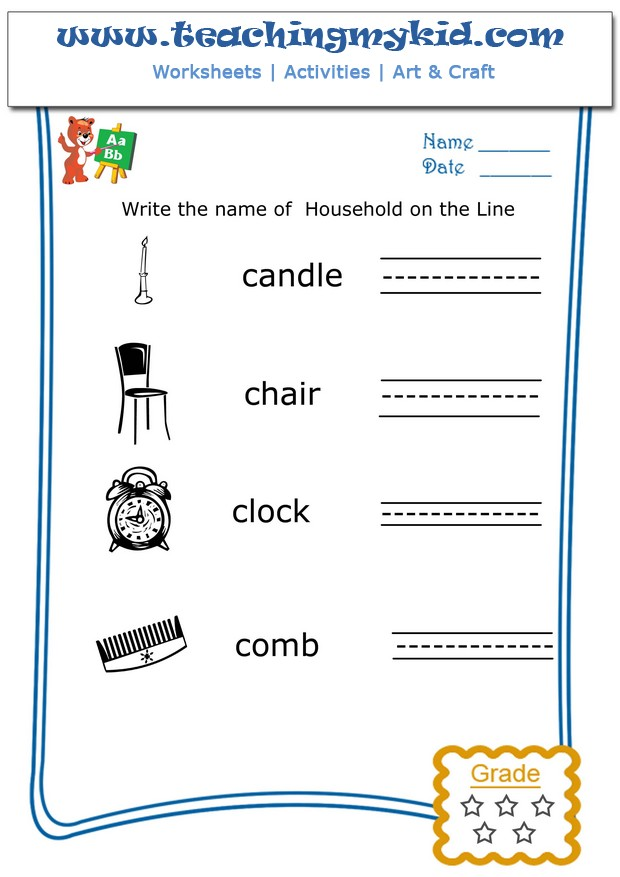 English Worksheets - Write The Name Of Each Household - 3